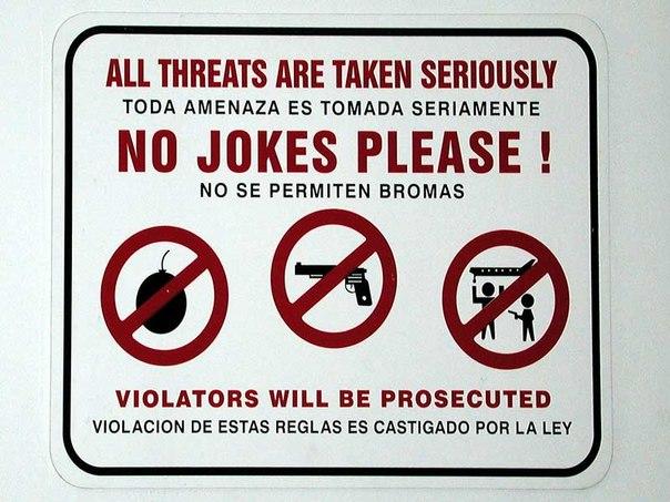 В аэропортах шутки плохи