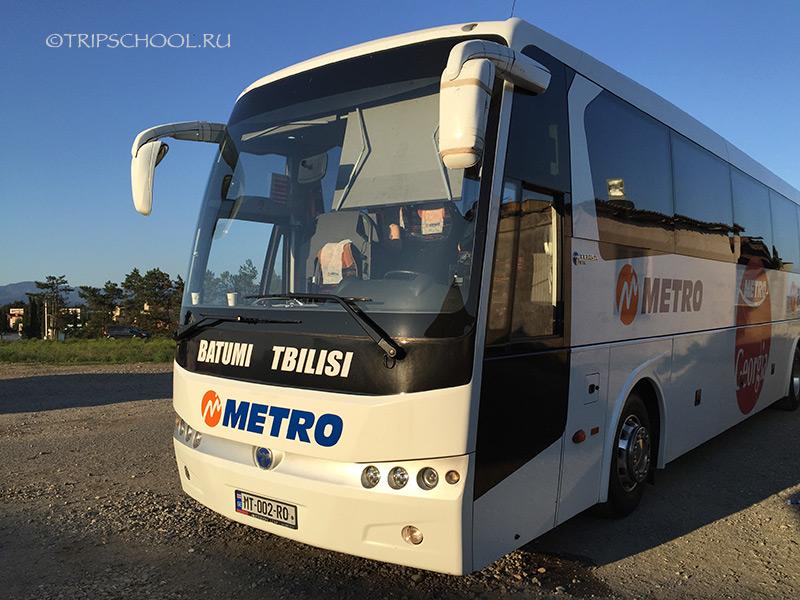 Автобус Batumi-Tbilisi