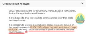 Доплата за пересечение границы на арендованной машине